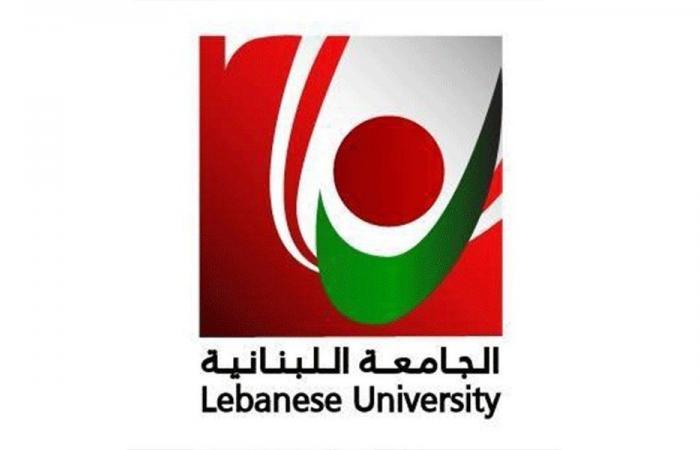 """""""اللبنانية"""" فازت بميداليتين في معرض بيروت الدولي للابتكار"""