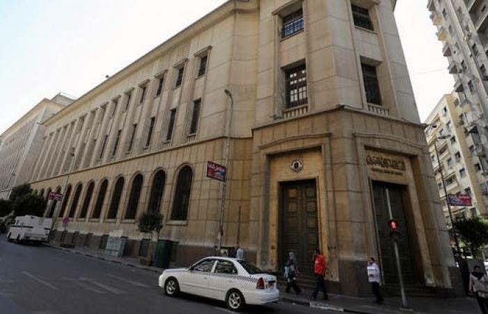 المركزي المصري يسمح للبنوك بإصدار عملات إلكترونية