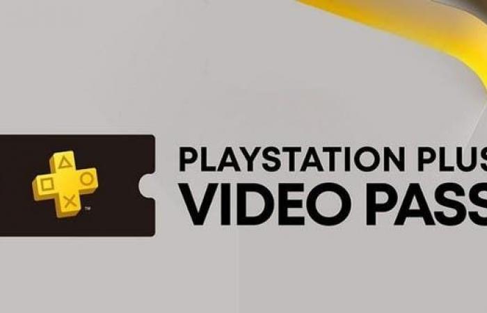 سوني تختبر خدمة بث الفيديو Video Pass.. وهذا ما تقدمه