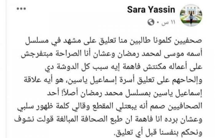 أزمة جديدة تلاحق محمد رمضان.. شكوى من أسرة إسماعيل ياسين