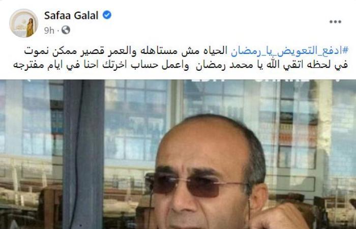 محمد رمضان يحظر التعليق على صوره.. ظل الطيار يلاحقه