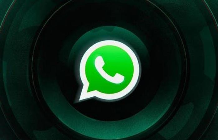 تفعيل حذف الرسائل تلقائياً من واتساب.. جربها بهاتفك!