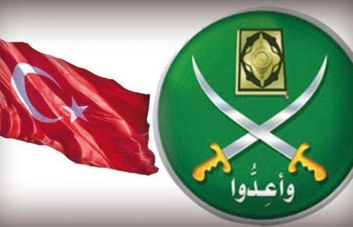 """خلافات تعصف بإخوان تركيا.. و""""لقاءات معارضة"""" تغضب أنقرة"""