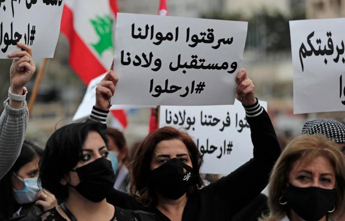 مسؤولو لبنان تحت مجهر القضاء في فرنسا: غسل أموال وفساد!