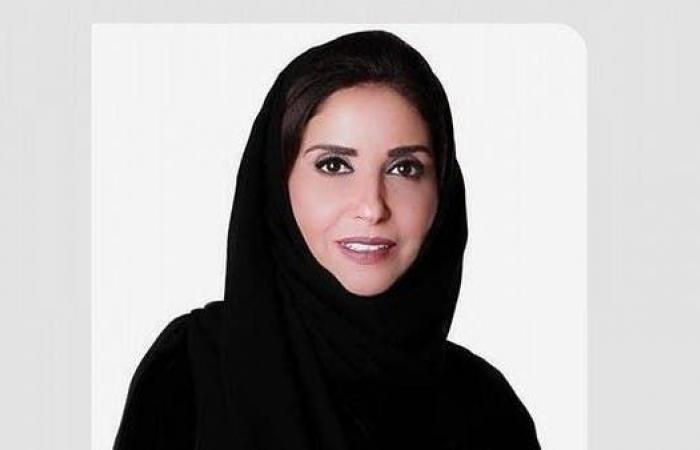 من هي إيمان المطيري نائب وزير التجارة السعودي الجديد؟