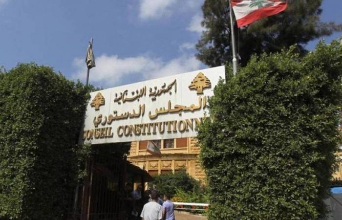 """المجلس الدستوري قرر وقف مفعول قانون منح """"كهرباء لبنان"""" سلفة خزينة"""