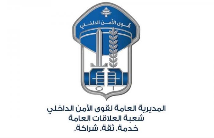 """""""قوى الأمن"""": 1059 حالة شفاء بكورونا في السجون"""