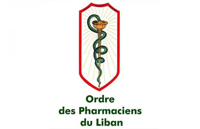 نقابة الصيادلة: سنقدم هبة الادوية إلى مستشفى الحريري