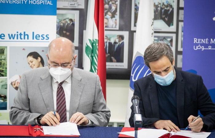 مذكرة تفاهم بين مؤسسة رينه معوض ومستشفى الحريري