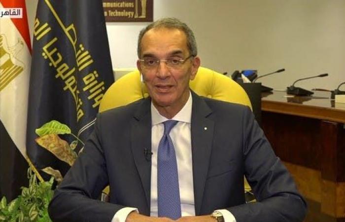 وزير الاتصالات المصري للعربية: 170 خدمة حكومية ستكون رقمية نهاية العام