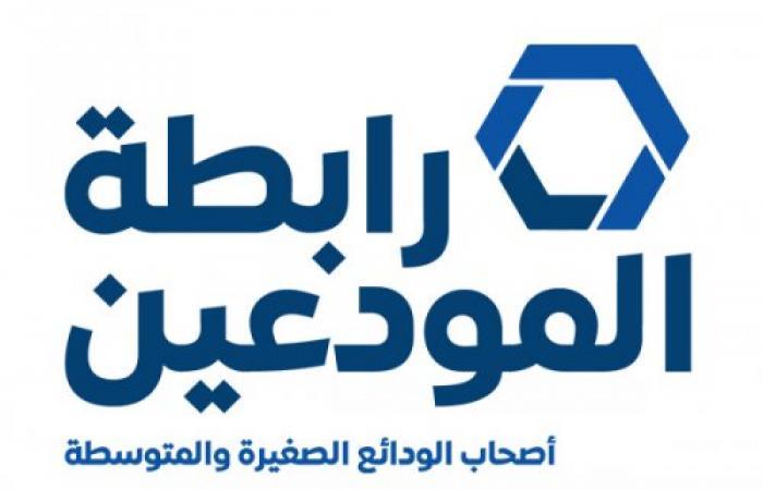 إيجابية مزيفة يهديها مصرف لبنان للمودعين