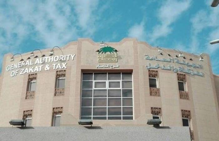 الزكاة السعودية: قطاع الأعمال أمام إقرارات ضريبة السلع الانتقائية