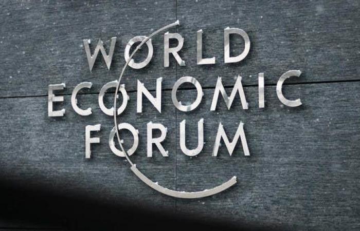 المنتدى الاقتصادي العالمي يلغي اجتماعاً سنوياً خاصاً