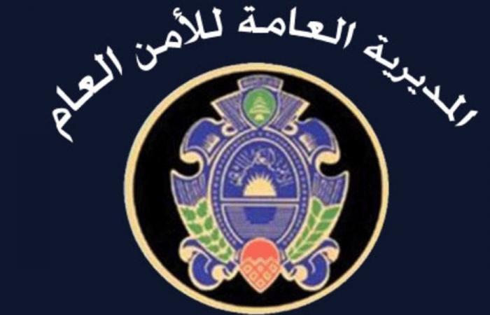 """""""الأمن العام"""": الموافقة على تسوية أوضاع الرعايا السوريين المخالفين"""