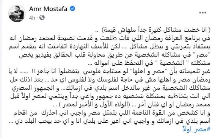 سخرية ودعوى قضائية.. ردود الأفعال تجاه أزمة محمد رمضان