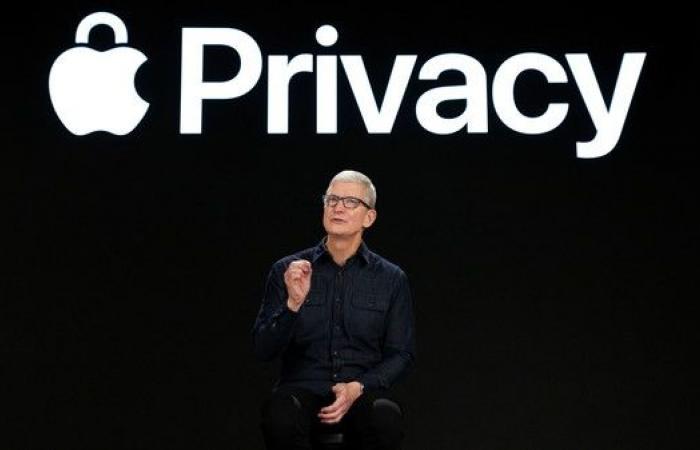 """""""آبل"""" تعزز الخصوصية في نظام """"أي. أو. إس. 15"""""""