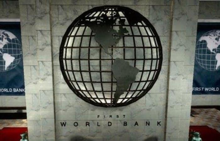 البنك الدولي يرفع توقعاته للنمو العالمي هذا العام إلى 5.6%