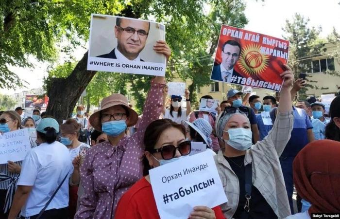 اختفاء مؤسس شبكة مدارس مرتبط بغولن في قرغيزستان
