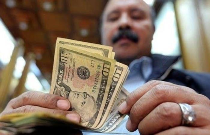 ارتفاع تحويلات المصريين بالخارج 8.5% لـ 23.4 مليار دولار خلال 9 أشهر