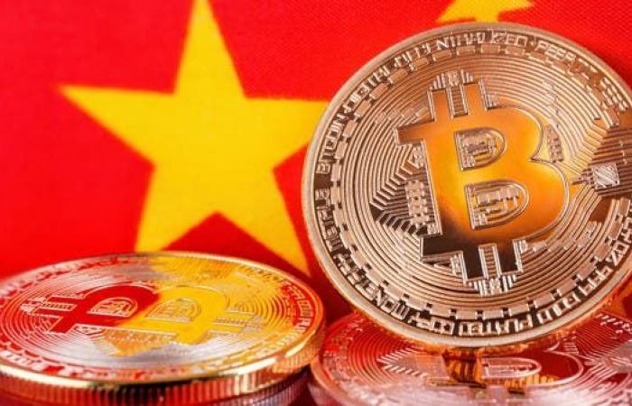 الصين توقف 1000 شخص ضمن حملة جديدة على العملات المشفرة