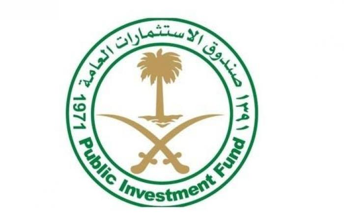 السعودية مستثمر رئيسي في صندوق بنية تحتية بالخليج بـ800 مليون دولار