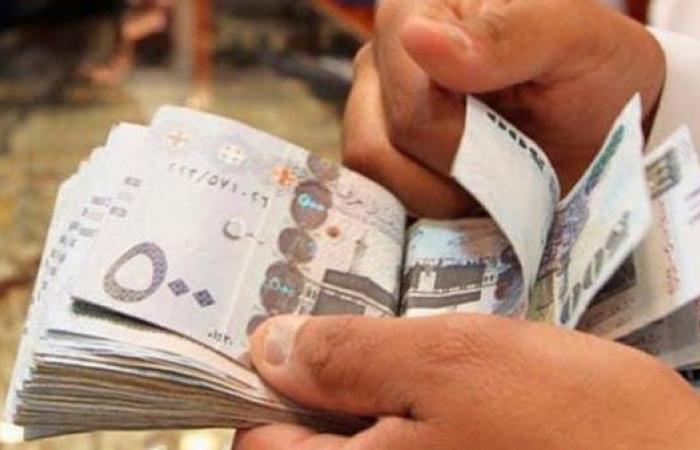 حساب المواطن يبدا ايداع دفعة شهر يونيو.. 1.9 مليار ريال