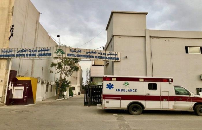 مذكرة لبنانية – قطرية لإعادة إعمار مبنى مستشفى الكرنتينا