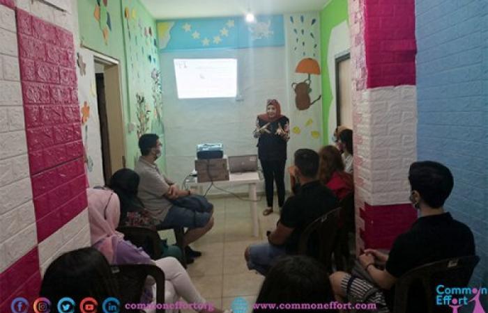 """""""جمعية الجهد المشترك"""" تنظم ورشة تدريبية حول فيروس كورونا"""