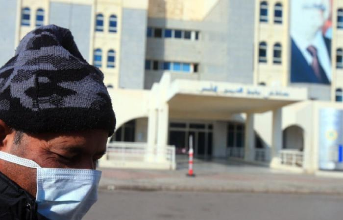 جديد كورونا في مستشفى الحريري: 5 حالات حرجة
