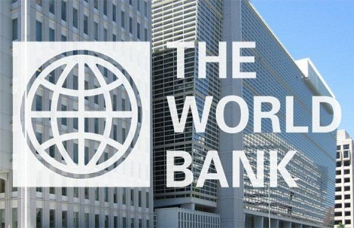 البنك الدولي: لم يتم الإعلان عن تقارير بشأن الجيش اللبناني