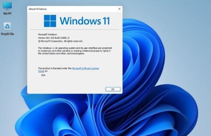 Windows 11 SE .. نسخة مقيدة من ويندوز 11