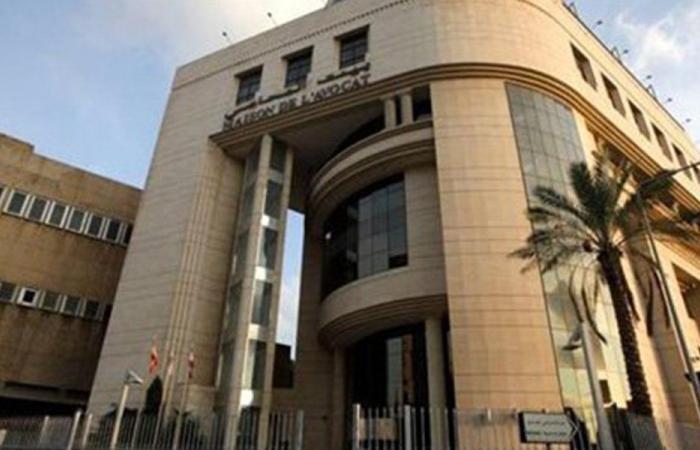 نقابة المحامين في بيروت: مستمرون في الإضراب