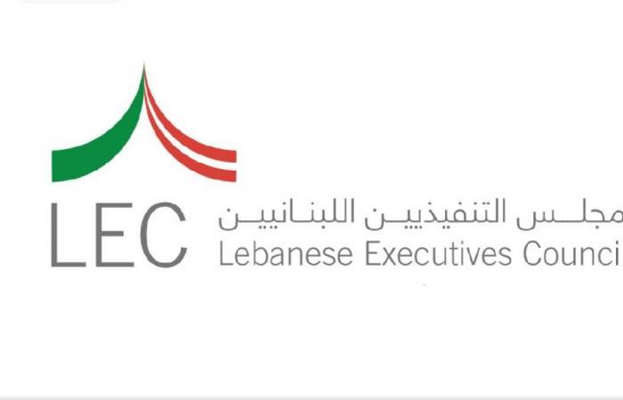 """مجلس """"التنفيذيين اللبنانيين"""" يشيد بإحباط عملية تهريب الكبتاغون"""