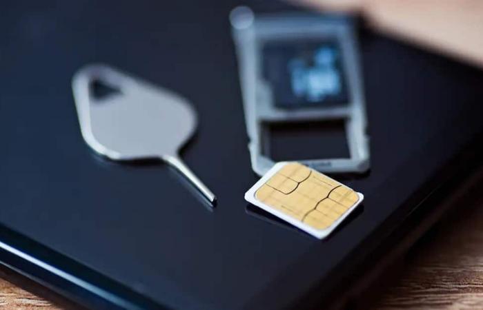 كيف تحمي شريحة الاتصال من الاختراق والسرقة