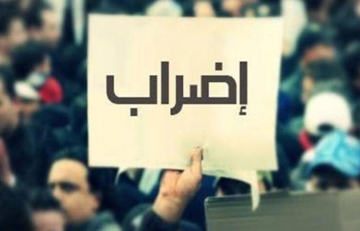 إضراب 3 أيام للبلديات