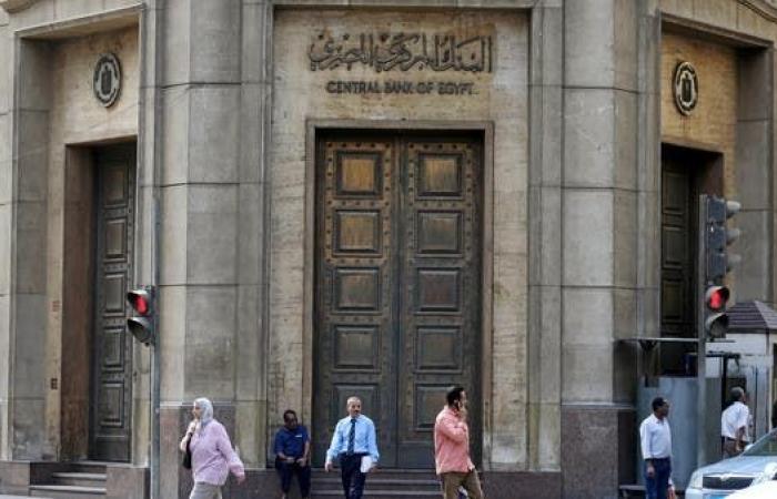 """""""المركزي المصري"""" يمد القرارات الاحترازية لمواجهة كورونا 6 أشهر"""