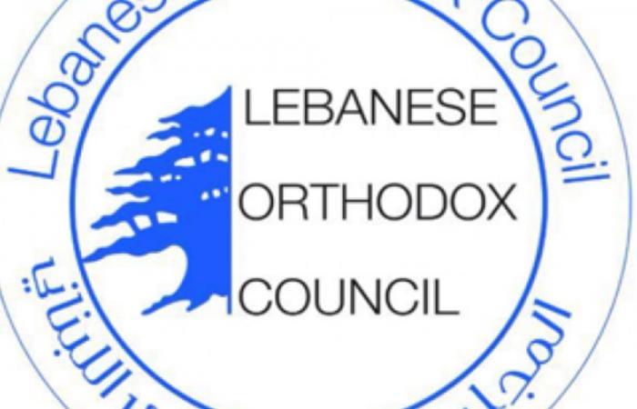 المجلس الأرثوذكسي: فوضى عارمة في بيروت