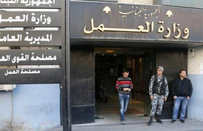 """""""العمل"""": إطلاق حملة تفتيش بهدف حماية اليد العاملة اللبنانية"""