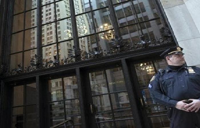 بنك نيويورك الاحتياطي الاتحادي يعتزم بيع حيازات من سندات الشركات