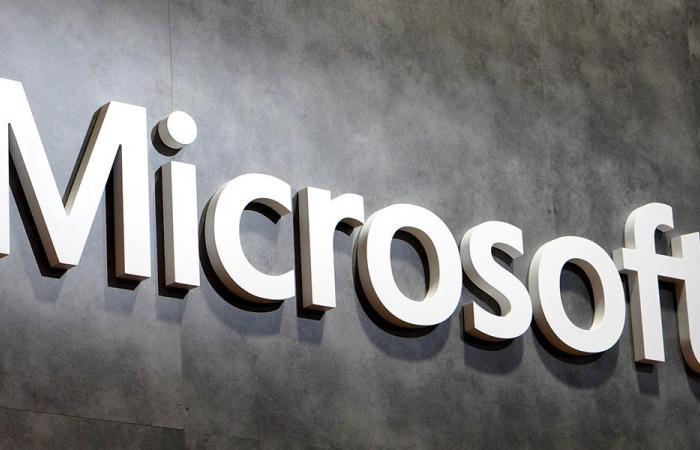 """200 مليون دولار مكافأة من """"مايكروسوفت"""" لموظفيها!"""