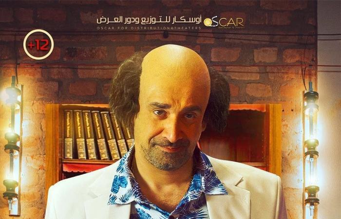 كريم عبدالعزيز للعربية.نت: الكوميديا فكرة لا تموت أبدا