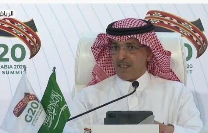 الجدعان: رفع تصنيف السعودية يؤكد إيجابية الإصلاحات وفق رؤية 2030