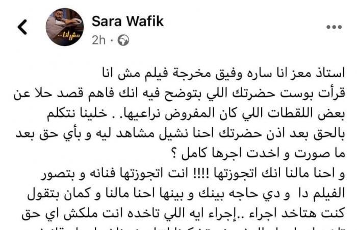 أزمة حلا شيحة تتصاعد.. دعم زوجي وغضب فني
