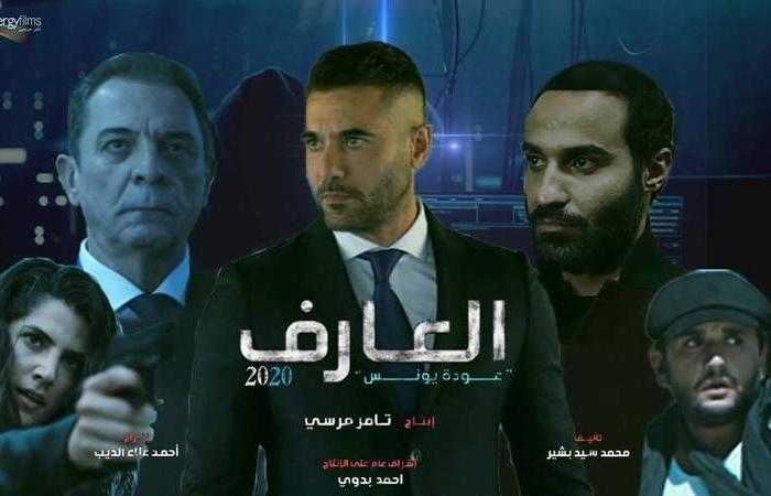 """أحمد عز للعربية.نت: """"العارف"""" أكثر فيلم أجهدني بمشواري السينمائي"""