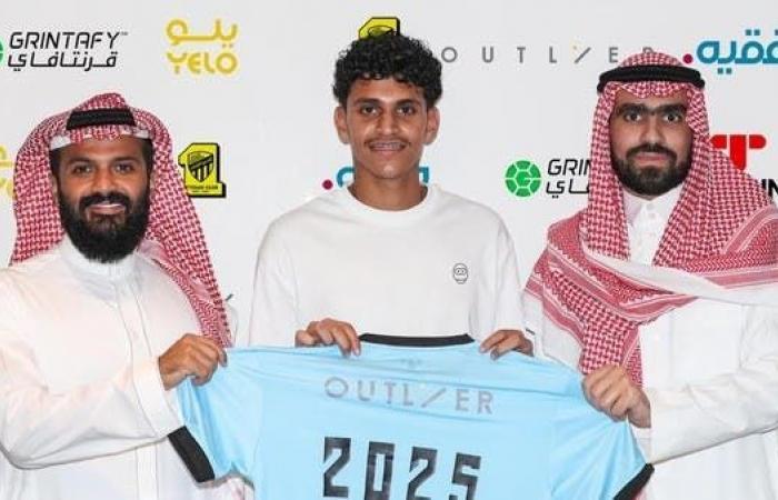 الاتحاد يتعاقد مع حارس المنتخب السعودي للشباب