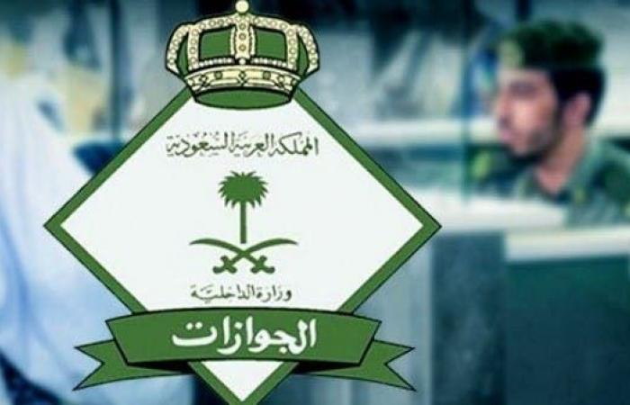 السعودية تقرر تمديد الإقامات والتأشيرات دون مقابل للمتأثرين بحظر السفر
