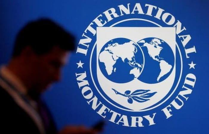صندوق النقد: سد فجوة15 تريليون دولار في الناتج العالمي يحتاج إلى إصلاحات