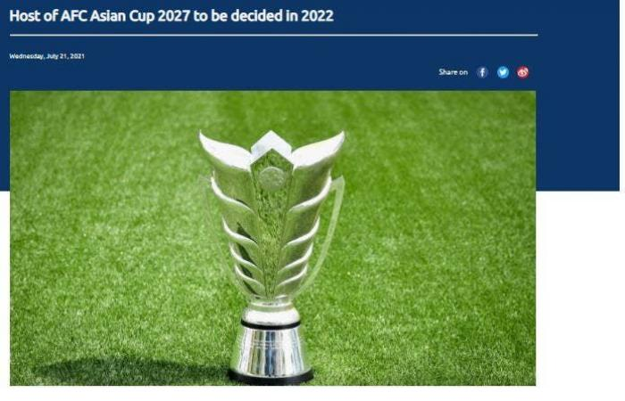 الاتحاد الآسيوي يؤجل إعلان مستضيف كأس آسيا 2027