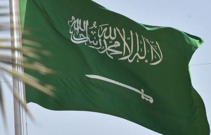 رويترز: توقعات بنمو اقتصاد السعودية 4.3% في 2022