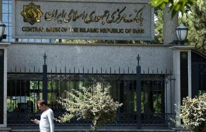 البحرين: إدانة المركزي الإيراني و12 بنكا بغسل أموال بـ 1.3 مليار دولار